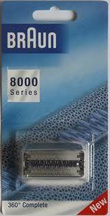 8000/51B Activator, 360 Complete