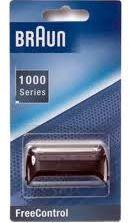 CruZer, FreeControl 1000/2000 10B/20S